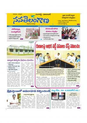 Ranga Reddy - Read on ipad, iphone, smart phone and tablets