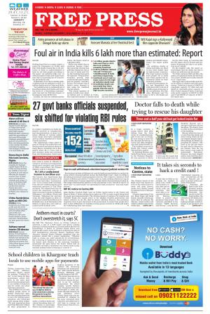 Free Press - Bhopal Edition - Read on ipad, iphone, smart phone and tablets