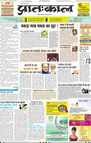 03-12-16 - Read on ipad, iphone, smart phone and tablets.