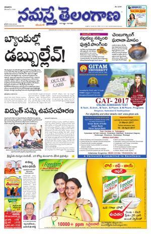 Telangana Main - Read on ipad, iphone, smart phone and tablets.