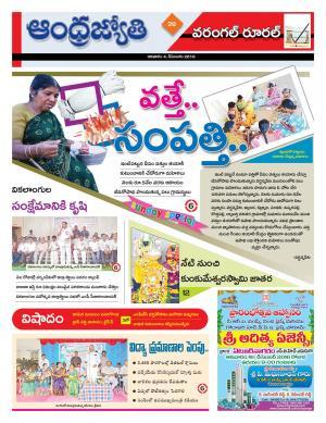 Warangal Rural - Read on ipad, iphone, smart phone and tablets.