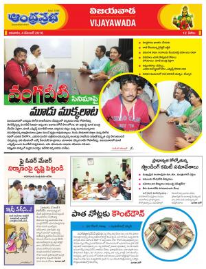 04-12-2016 - Read on ipad, iphone, smart phone and tablets.