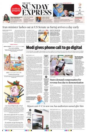 The New Indian Express-Bengaluru - Read on ipad, iphone, smart phone and tablets