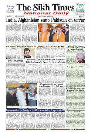 The Sikh Times - Read on ipad, iphone, smart phone and tablets
