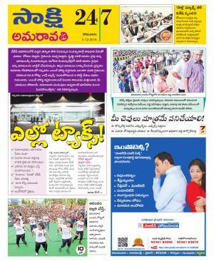 Vijayawada Amaravathi District - Read on ipad, iphone, smart phone and tablets.