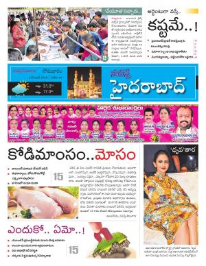 Hyderabad - Read on ipad, iphone, smart phone and tablets.