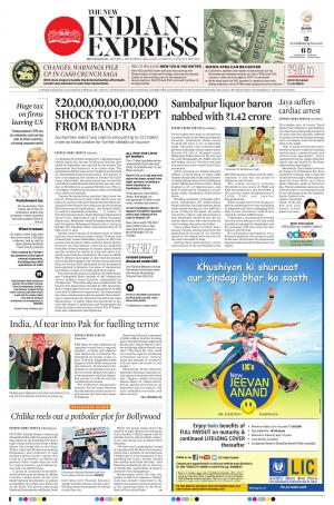 The New Indian Express-Bhubaneswar - Read on ipad, iphone, smart phone and tablets