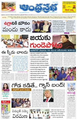 05-12-2016 - Read on ipad, iphone, smart phone and tablets.