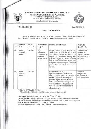 IIOPR Recruitment for SRF Posts, Apply at dopr.gov.in - Read on ipad, iphone, smart phone and tablets.