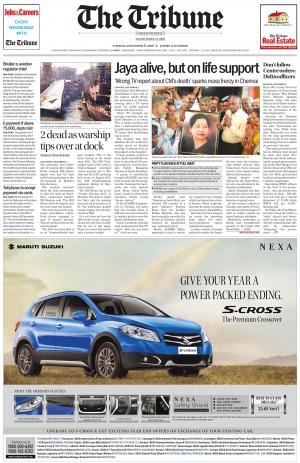 Jammu & Kashmir Edition - Read on ipad, iphone, smart phone and tablets