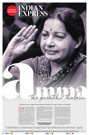 The New Indian Express-Vijayawada - Read on ipad, iphone, smart phone and tablets.