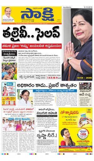 06-12-2016 - Read on ipad, iphone, smart phone and tablets.
