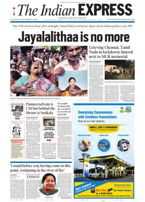 Jaipur - Read on ipad, iphone, smart phone and tablets.