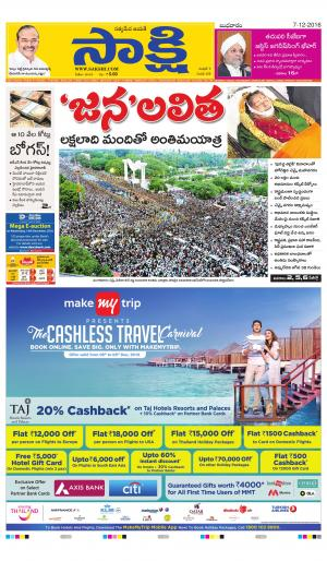 07-12-2016 - Read on ipad, iphone, smart phone and tablets.