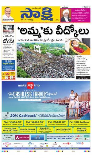 East Godavari Main - Read on ipad, iphone, smart phone and tablets