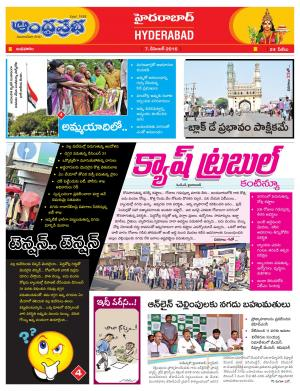 Hyderabad - Read on ipad, iphone, smart phone and tablets