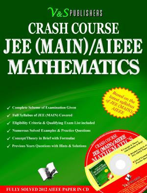 CRASH COURSE JEE(MAIN) / AIEEE - MATHEMATICS - Read on ipad, iphone, smart phone and tablets.