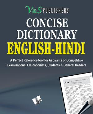 ENGLISH - HINDI DICTIONARY (POCKET SIZE) - Read on ipad, iphone, smart phone and tablets.