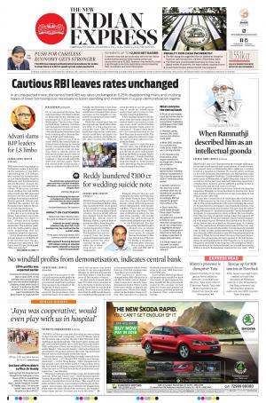 The New Indian Express-Vellore - Read on ipad, iphone, smart phone and tablets