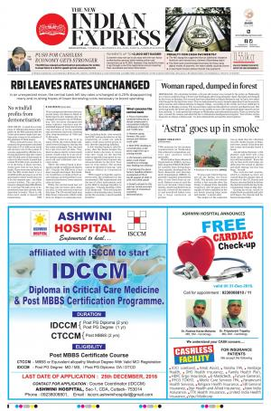 The New Indian Express-Sambalpur - Read on ipad, iphone, smart phone and tablets.