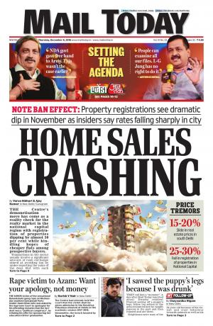 Mail Today Issue, December 8, 2016