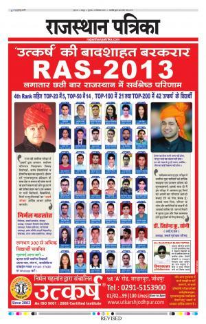 Jaipur 08-12-2016