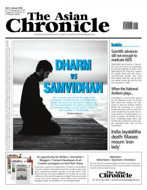 THE ASIAN CHRONICLE DEC 1st Issue