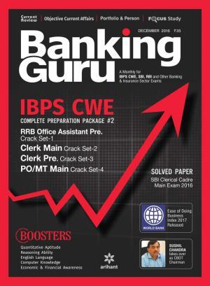 Banking Guru English