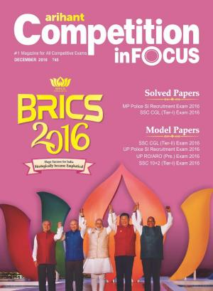 Competition Infocus  - Dec 2016