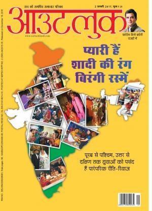 Outlook Hindi, 2 January 2017