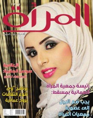 Al Mara - Read on ipad, iphone, smart phone and tablets.
