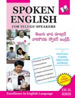 SPOKEN ENGLISH FOR TELUGU SPEAKERS e-book in English by V&S