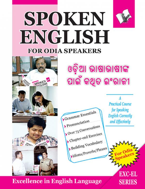 SPOKEN ENGLISH FOR ODIA SPEAKERS e-book in English by V&S Publishers