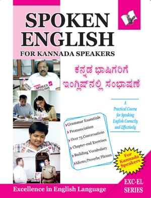 SPOKEN ENGLISH FOR KANNADA SPEAKERS