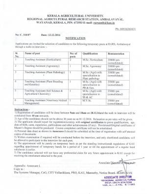 Kerala Agricultural University Recruitment 2016 for 07 Teaching Assistant Posts