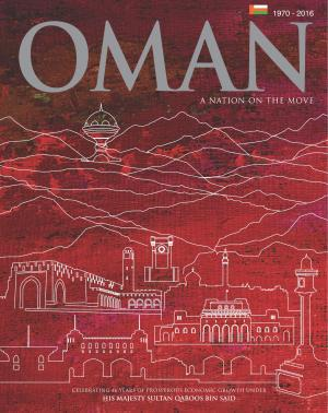 Oman A Nation on the Move - English
