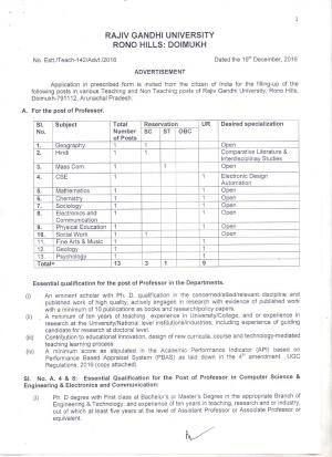 Rajiv Gandhi University, Doimukh Recruitment 2017 for 39 Teaching & Non-Teaching Posts