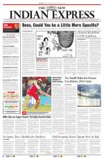 The New Indian Express - TIRUPATI - Read on ipad, iphone, smart phone and tablets.