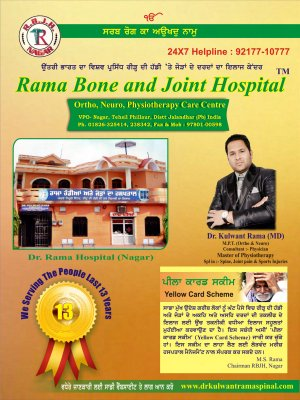 Dr Rama Hospital Magazine - Read on ipad, iphone, smart phone and tablets.