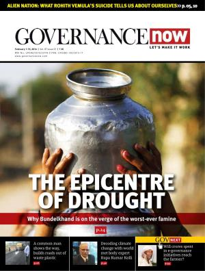 Governancenow Volume 7 Issue 1