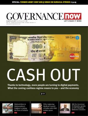 Governancenow Volume 7 Issue 18