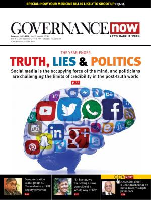 Governancenow Volume 7 Issue 22