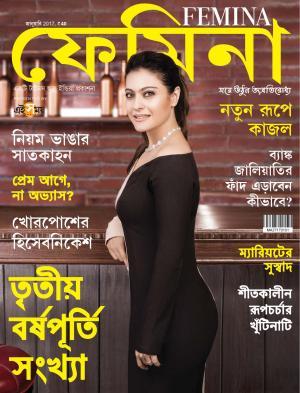 Femina Bangla Jan 2017