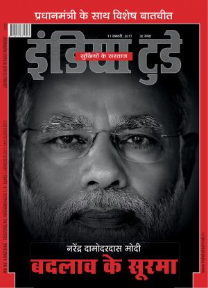 India Today Hindi- 11th January 2017