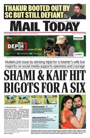 Mail Today, January 3, 2017