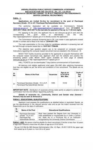 APPSC Panchayat Secretary Jobs Detailed Advertisement