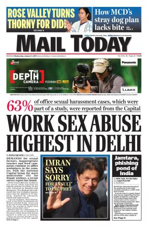 Mail Today Issue, January 4, 2017