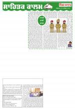Haraf Magazine