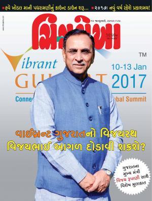 Chitralekha Gujarati - January 16, 2017