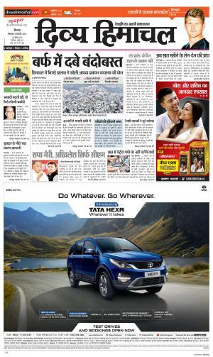 Divya Himachal Shimla